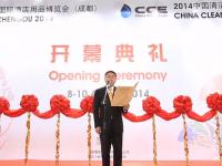 2015第二届上海国际酒店用品博览会(成都)