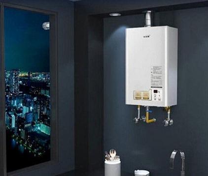燃气热水器和电热水器究竟选哪个好?