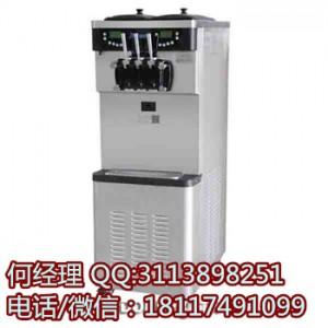 上海东贝三头冰淇淋机