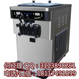 上海东贝台式冰淇淋机