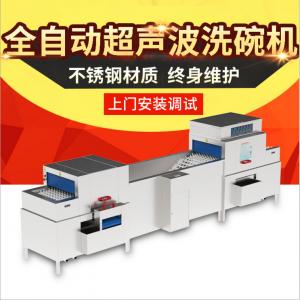上海洗碗机厂家提供超声波清洗,无需特殊洗涤剂,清洗干净PW60-3