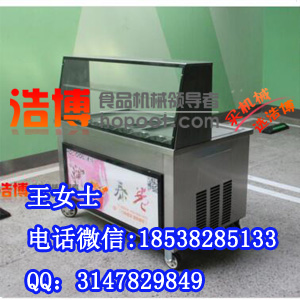郑州双锅炒酸奶机