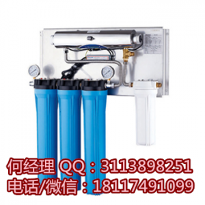 上海沁园净水器QG-U4-09