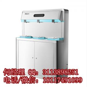 上海沁园校园机QS-ZR2-3G00