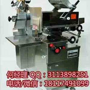 上海南常切片机