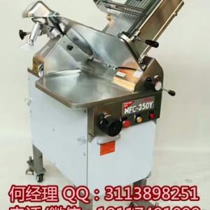 上海南常立式切片机