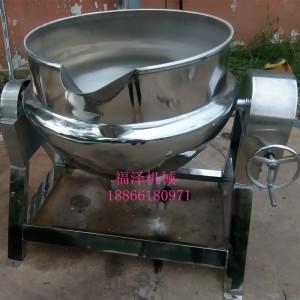夹层锅蒸煮锅 蒸汽煮肉炖汤锅 可倾斜方便出料夹层锅