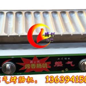 燃气烤肠机,霍氏秘制燃气烤香肠机,自制烤香肠炉
