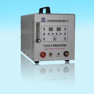 益秉YBM4型仿激光焊机冷焊机价格,上海