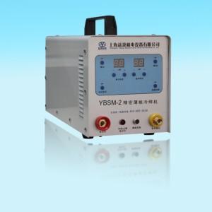 益秉 YBSM-2型薄板冷焊机储能机型号