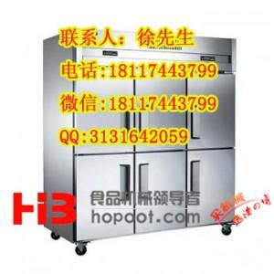 上海冷藏柜
