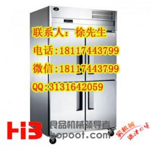 上海冷冻柜