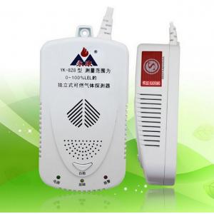国家消防3C认证专用燃气报警器,天然气报警器认准品牌