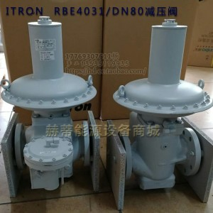 RBE4031/DN80锅炉过压切断减压阀,赫蒂能源 ITRON