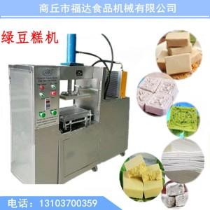 河南兴邦液压绿豆糕机 绿豆糕成型机 绿豆糕设备