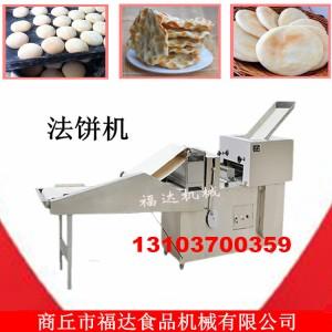 多功能法饼机器 发饼机器 石头饼机器