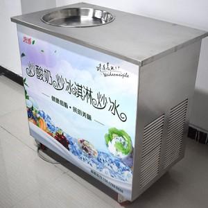 湖南炒冰机多少钱一台