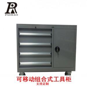 单门柜金属中控锁文件柜定制江苏扬州4抽组合式工具柜落地柜移动
