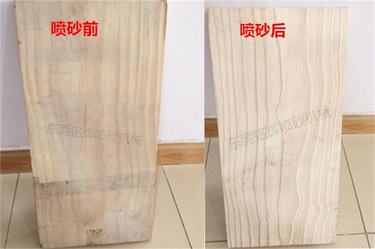 木材板风化流纹喷砂.jpg
