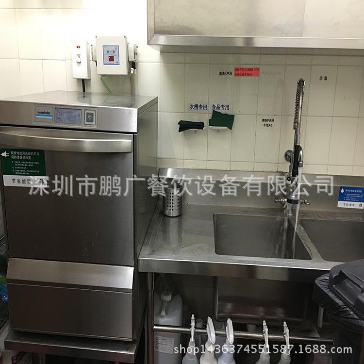二手德国进口 winterhalter温特豪德 洗碗机 洗碗机商用