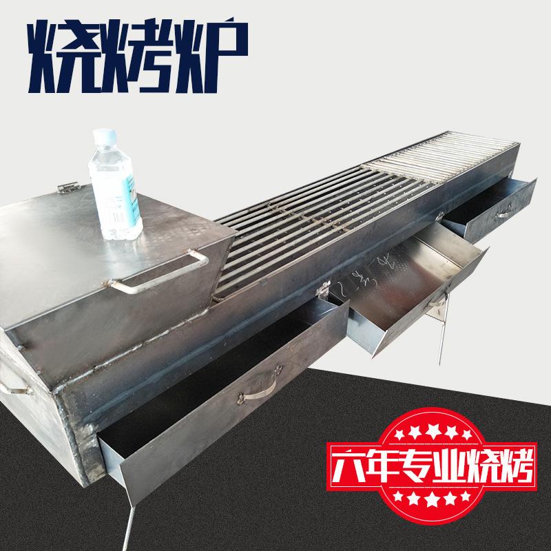 商用加大加厚加宽木炭烤炉 羊肉串烧烤架烧烤箱 烤肉炉 烧烤炉子
