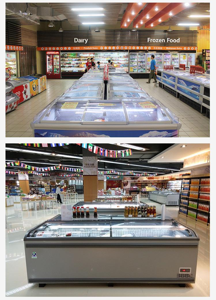 肯德超市无霜组合岛柜 卧式冰柜 海鲜水饺冷冻展示柜新款包邮