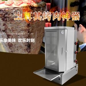 创宇 燃气中东烤肉机 商用旋转烧烤炉 土耳其烧烤炉 带门烤肉机图片