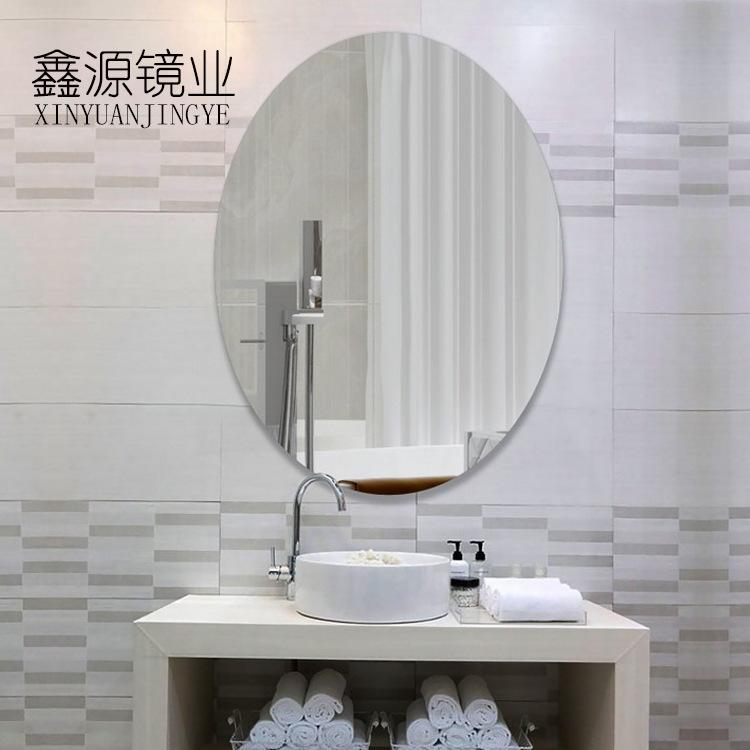 欧式椭圆浴室镜厕酒店镜子梳妆台化妆镜子黏贴卫生间镜子壁挂定制