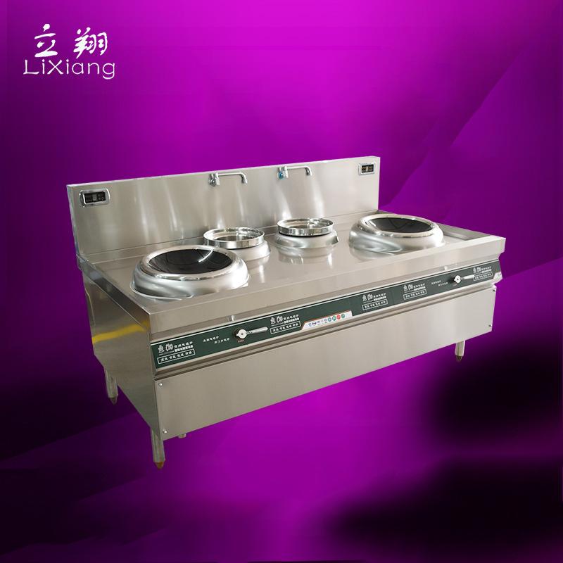 双眼电磁炒炉 大功率商用炉灶 厂家现货批发酒店厨房设备炒炉