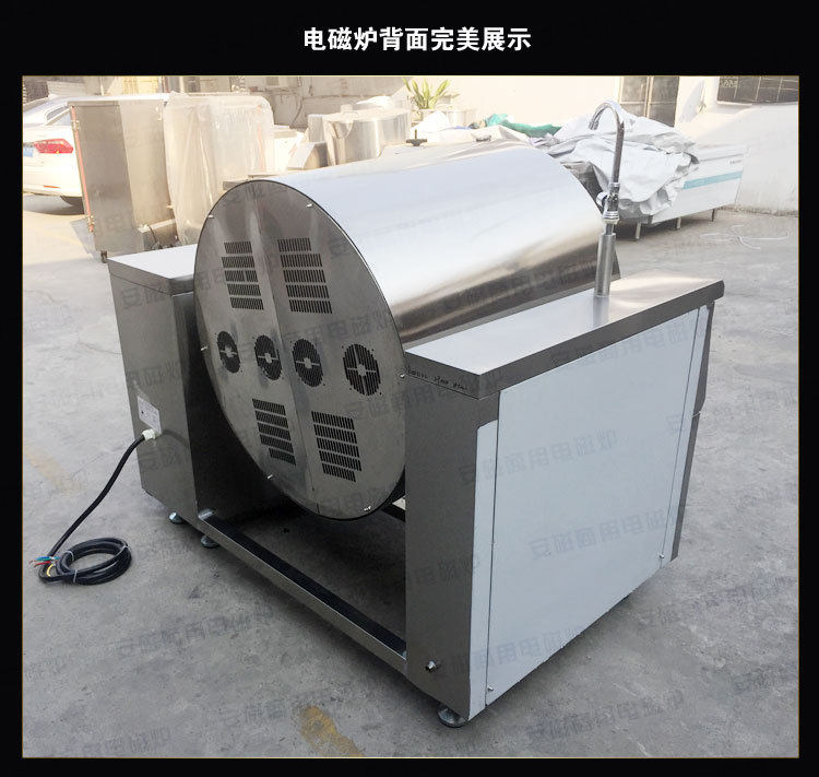可倾式夹层锅 电磁可倾式摇摆汤锅 工厂学校食堂大型可倾式电汤炉