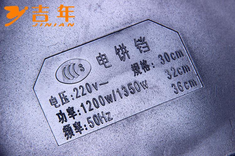 韩式多功能电热锅厂家直销热卖电煎锅电热烙饼机烧烤炉披萨锅批发