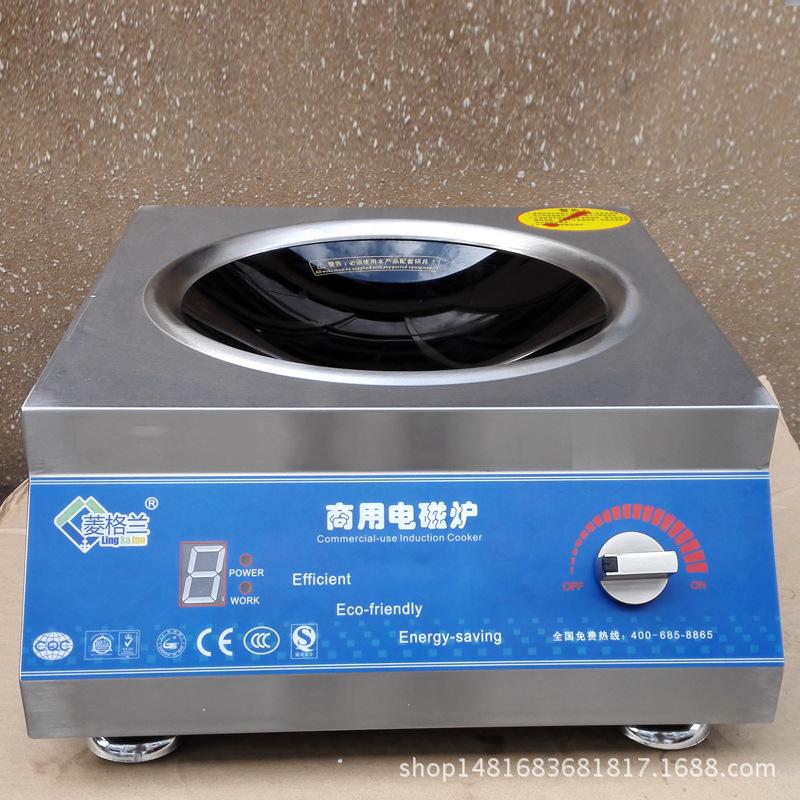 商用电磁炉 5000w大功率爆炒炉 猛火灶台式嵌入式凹炉