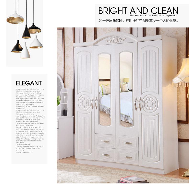 欧式衣柜 木制板式白色开门大衣橱 整体三四门带镜子