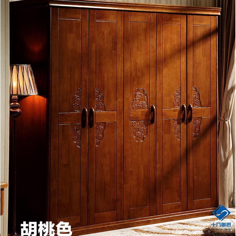 中式实木橡木衣柜推拉移门简约现代中式木柜大衣橱储物柜四门家具