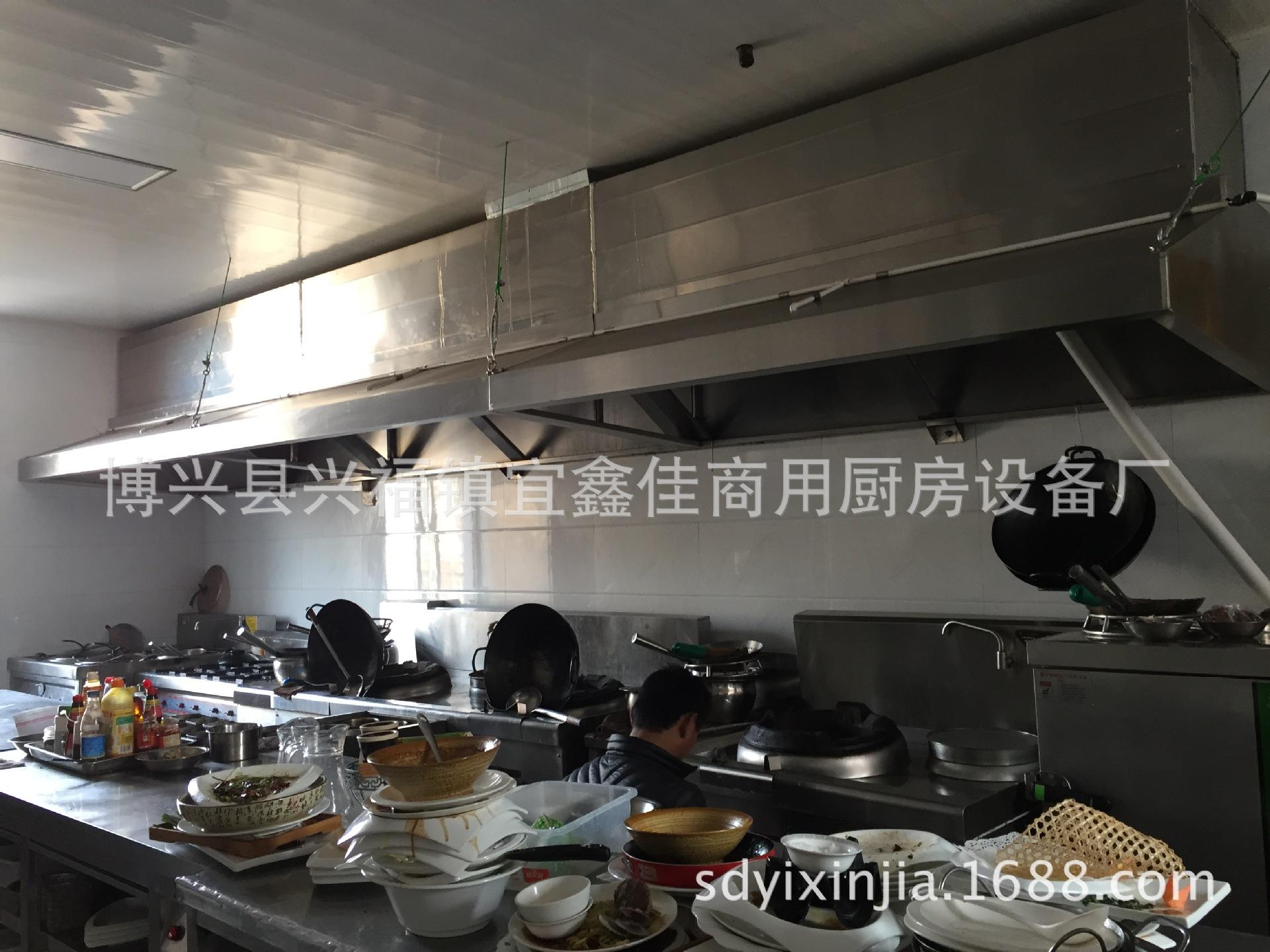 不锈钢油烟分离排烟罩油网烟罩 运水排烟罩 厨房排烟系统设计