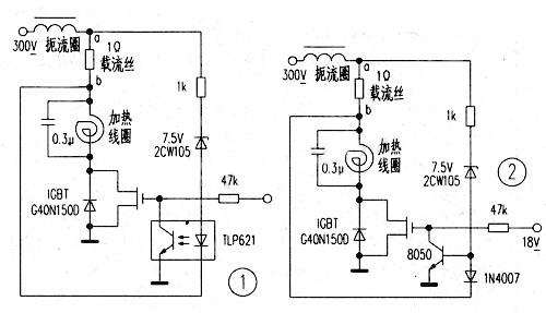 商用电磁炉电源保险管限流保护