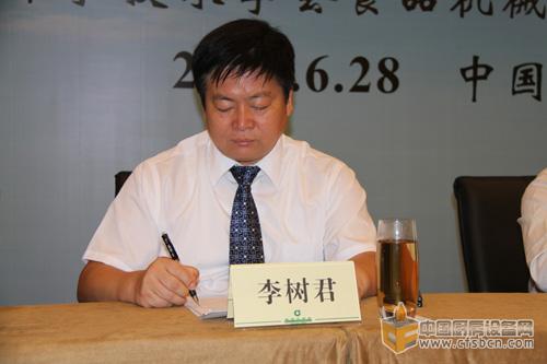 中国农业机械化科学研究院院长李树君
