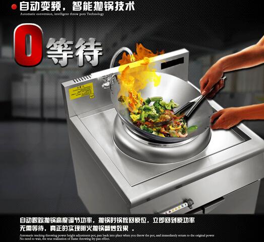 圣托电磁组合炒炉 节能大功率炒炉 厨房设备 餐厅酒店专用
